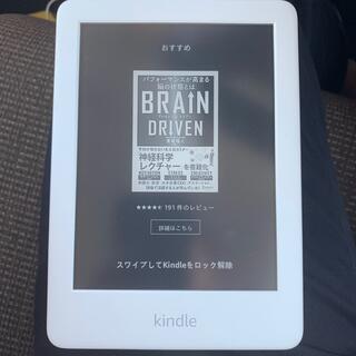 Kindle フロントライト搭載 WiFi 8GB ホワイト 広告つき