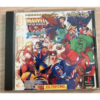 PlayStation - 【プレイステーション】マーヴルスーパーヒーローズ VSストリートファイターEX