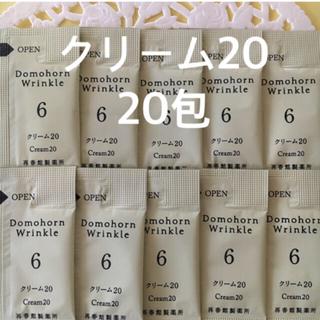 ドモホルンリンクル - ドモホルンリンクル クリーム20