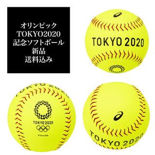 asics - 〓新品・送料込み〓asics TOKYO2020公式オリンピック記念ソフトボール