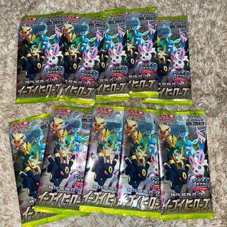 ポケモン(ポケモン)のイーブイヒーローズ 10パック(Box/デッキ/パック)