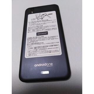 SHARP - Android one 03 スマホ シャープ ワイモバイル
