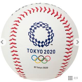asics - 【公式ライセンス商品】 東京 オリンピック 五輪 侍ジャパン 野球 ボール
