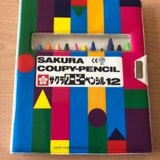 サクラ(SACRA)のサクラクーピーペンシル12(クレヨン/パステル)