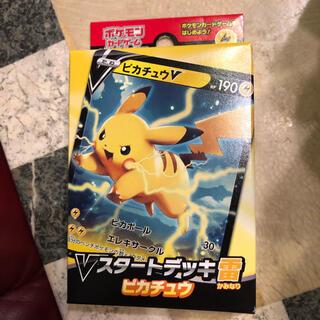ポケモン(ポケモン)のポケモンカード スタートデッキ アラルヤドン ピカチュウ ポケカ pokemon(Box/デッキ/パック)