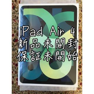 Apple - 【新品未開封】iPad Air 10.9インチ 第4世代 64GB 2020
