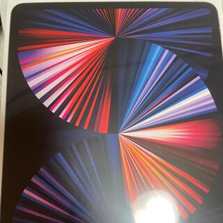 Apple - 新品未開封】iPad Pro 12.9インチ Wi-Fi 128GB