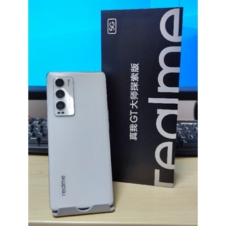 ANDROID - realme GT Master Explorer Edition