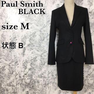 ポールスミス(Paul Smith)のブラックレーベルポールスミス 背抜き セットアップスーツ ジャケット スカート(スーツ)