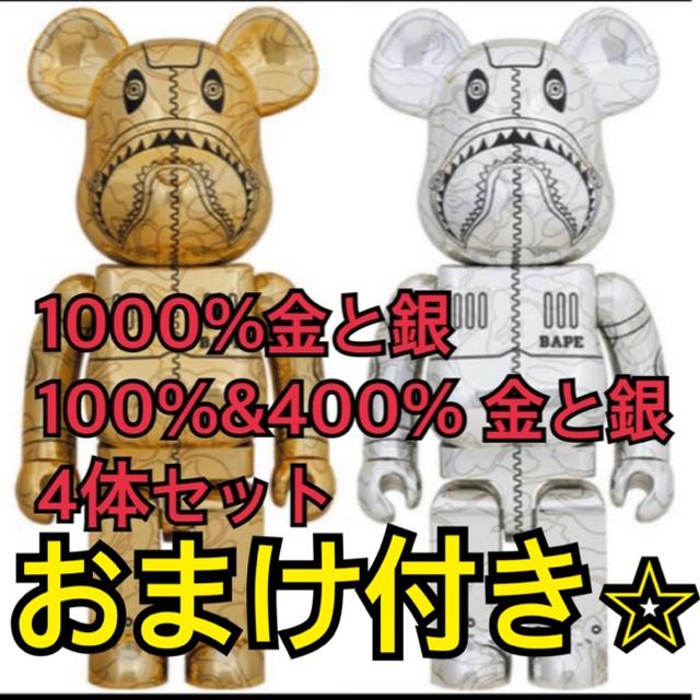 MEDICOM TOY(メディコムトイ)の専用 エンタメ/ホビーのフィギュア(その他)の商品写真