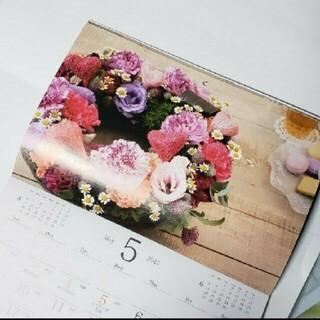 新品未使用★花★カレンダー★2021年★壁掛け