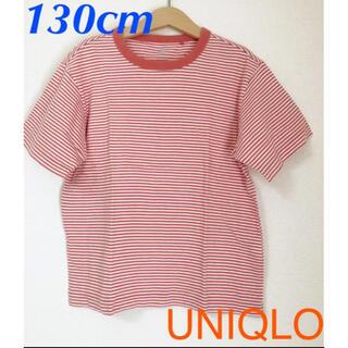 ユニクロ(UNIQLO)のユニクロ 半袖Tシャツ 130cm(Tシャツ/カットソー)