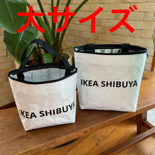イケア(IKEA)のIKEA イケア 渋谷限定 保冷バッグ トートバッグ ハンドメイド エコバッグ(バッグ)