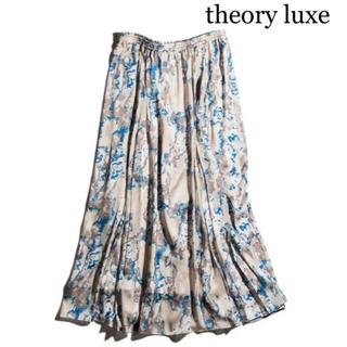 セオリーリュクス(Theory luxe)のセオリーリュクス ロングスカート(ロングスカート)