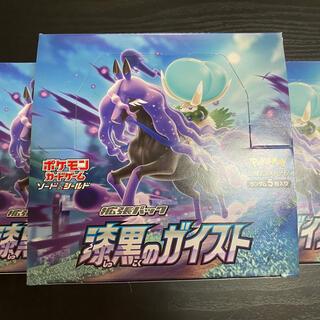 ポケモン(ポケモン)の漆黒のガイスト 3BOX(Box/デッキ/パック)