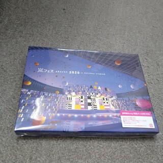 アラシ(嵐)の新品 嵐 アラフェス場 初回 DVD(Blu-ray)(ミュージック)