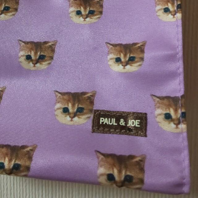 PAUL & JOE(ポールアンドジョー)のポール&ジョー   ヌネット トート レディースのバッグ(トートバッグ)の商品写真
