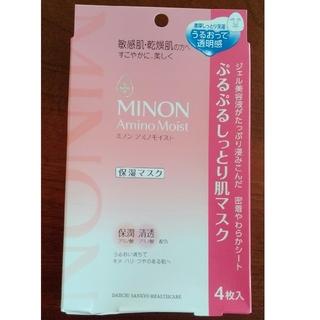 MINON - ★新品★ミノン アミノモイスト ぷるぷるしっとり肌マスク(4枚入)