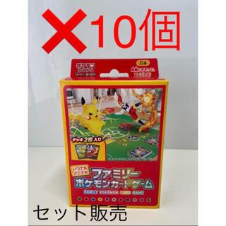 ポケモン(ポケモン)の大特価 いつでもどこでもファミリーポケモンカードゲーム 10個セット(Box/デッキ/パック)