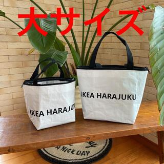 イケア(IKEA)のIKEA イケア 原宿限定 保冷バッグ トートバッグ ハンドメイド エコバッグ(バッグ)