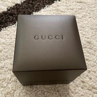 グッチ(Gucci)のGUCCI 時計ケース 箱のみ(小物入れ)