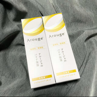 Arouge - 【新品未開封】2本‼️ Arouge 化粧水 35ml トラブルリペアリキッド