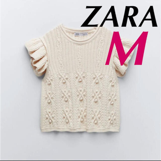ZARA - 新品 ZARA ラッフル袖ニットトップス Mサイズ