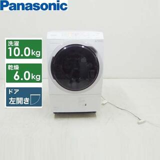 美品 パナソニック 2021年製 保証付 NA-VX300BL ドラム洗濯機