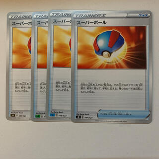 ポケモン(ポケモン)のポケモンカード スーパーボール 4枚(シングルカード)