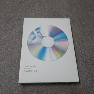 アラシ(嵐)の嵐 2017-2018「untitled」 初回 DVD(ブルーレイ)(ミュージック)