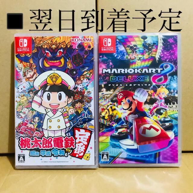 Nintendo Switch(ニンテンドースイッチ)の2台 ●桃太郎電鉄 ●マリオカート8 エンタメ/ホビーのゲームソフト/ゲーム機本体(家庭用ゲームソフト)の商品写真