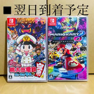 Nintendo Switch - 2台 ●桃太郎電鉄 ●マリオカート8
