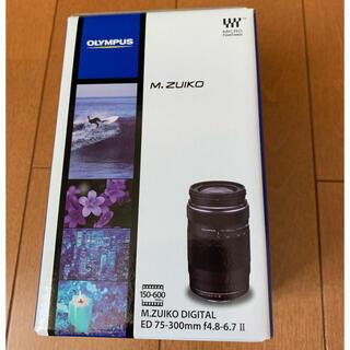 OLYMPUS - M.ZUIKO DIGITAL ED 75-300mm F4.8-6.7 II