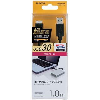 エレコム USBケーブル USB3-AMB10BK