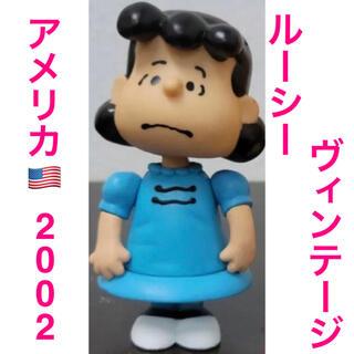 ピーナッツ(PEANUTS)のルーシー大きめUSA癒し系ヴィンテージ品 2002年アメリカ限定商品激レア当時物(キャラクターグッズ)