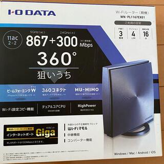 IODATA - Wi-Fiルーター I−O DATA