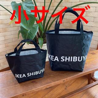 イケア(IKEA)のIKEA イケア 渋谷限定 小 保冷バッグ トートバッグ ハンドメイド (バッグ)
