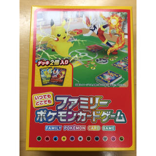 ポケモン(ポケモン)のいつでもファミリーポケモンカードゲーム(Box/デッキ/パック)