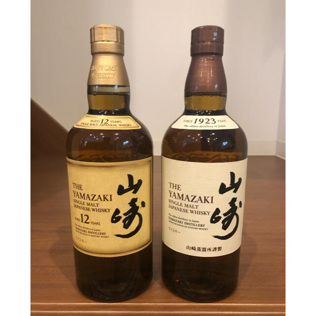 サントリー(サントリー)の山崎12年 山崎NV セット 食品/飲料/酒の酒(ウイスキー)の商品写真