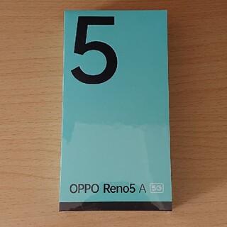 OPPO - 新品未開封 OPPO Reno5A 5G ワイモバイル版 SIMロック解除済