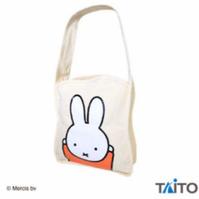 TAITO(タイトー)のミッフィー デザイントートバッグ エンタメ/ホビーのおもちゃ/ぬいぐるみ(キャラクターグッズ)の商品写真