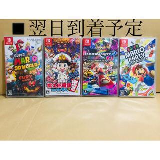 ニンテンドースイッチ(Nintendo Switch)の4台 ●マリオ3Dワールド ●桃太郎電鉄 ●マリオカート8 ●マリオパーティ(家庭用ゲームソフト)
