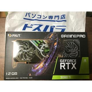 Palit GeForce RTX 3080 Ti