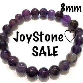 L214●8mm癒し紫水晶ディープアメジストパワーストーンブレスレット天然石数珠
