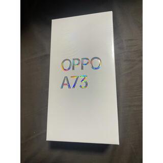 OPPO - 値下げ OPPO A73 ネービーブルー SIMフリー 保証書付き おまけ付き