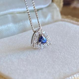天然ベニトアイト 天然ダイヤモンド プラチナネックレス ソーティング付き