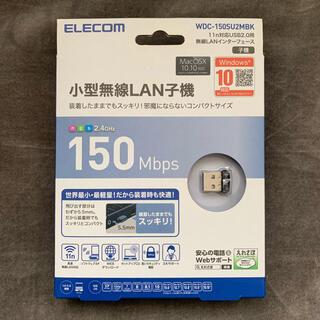 ELECOM - エレコム USB無線超小型LANアダプタ WDC-150SU2MBK ❶