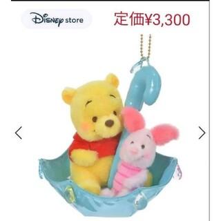 Disney - ★DISNEY STORE ネット完売 定価¥3,300 プー ピグレット 傘
