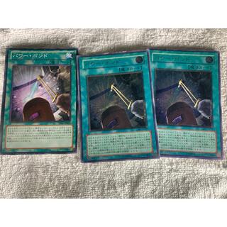 ユウギオウ(遊戯王)のパワー・ボンド(レリーフレア2枚セット)(カード)