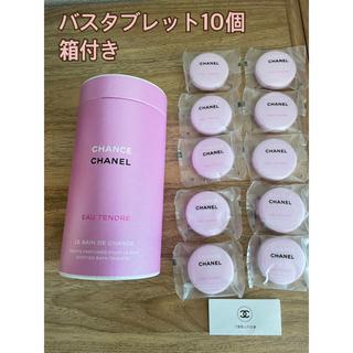 CHANEL - シャネル バスタブレット CHANEL   チャンス オー タンドゥル